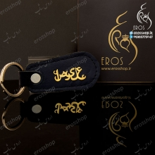 Leather keyring and silver plaque Persian typography by name Alireza