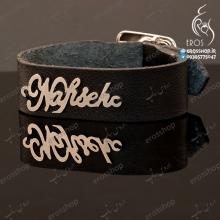 دستبند چرم پلاک اسم نفیسه Nafiseh تایپوگرافی انگلیسی