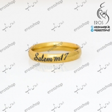 Laser engraved on Steel ring English with name Salem