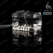Leila steel nameplate pendant English necklace