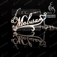 Mobisan steel nameplate pendant English necklace