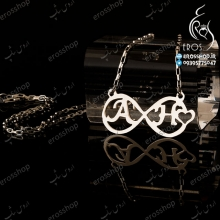 Silver plated infinite and heart designs with first letters