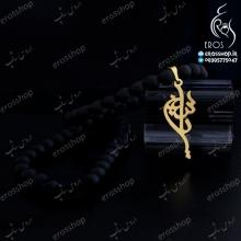 گردنبند سنگ آویز گردنی پلاک اسم تایپوگرافی فارسی نام یاسین نقره