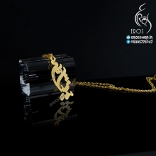 مدل پلاک نقره اسم فارسی گردن آویز نام مهشید