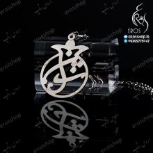مدل پلاک نقره اسم ثنا فارسی با فریم طرح انار