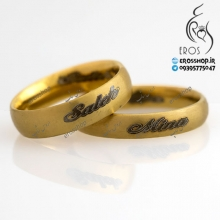 Engagement couple ring steel Mina and Saleh