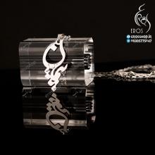 مدل پلاک طلای اسم فارسی پیمان آبکاری طلا سفید