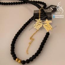 پلاک صوفی در نیم ست دستبند و گردنبند سنگ