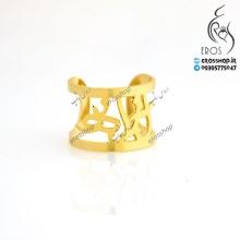 ساخت انگشتر نقره اسم آزاده آبکاری طلا زرد تایپوگرافی فارسی