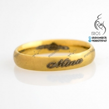 English Laser Engraving MINA on the Golden Stainless Steel Ring