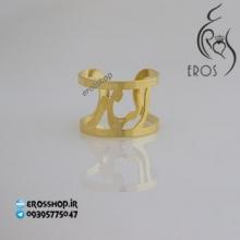 انگشتر اسم الناز نقره آبکاری طلا زرد تایپوگرافی فارسی