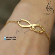 دستبند زنجیر استیل همراه با پلاک نقره طرح بینهایت و اسم