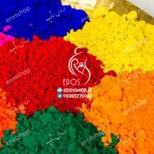 پودر فستیوال رنگ هولی هندیان نیم کیلویی holi color