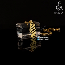گردنبند اسم طرح پلاک فارسی مدل رها نقره آبکاری طلا