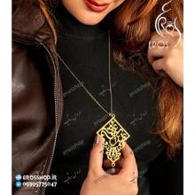 عشق پلاک نقره آبکاری طلایی آویزی خاص برای گردنبند با فونت فارسی