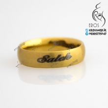 English Laser Engraving Saleh on the Golden Stainless Steel Ring