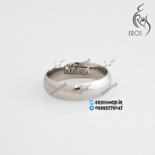 Laser engraving silver ring name mohamad in English