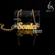 آویز پلاک اسم انگلیسی نقره آبکاری زرد تایپوگرافی نام سونیا (sonia)