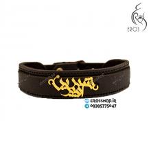 دستبند چرم اسپرت با پلاک اسم شیرین و امیر نقره فارسی