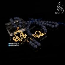 ست دستبند و گردنبند و گوشواره پلاک اسم فارسی عارفه