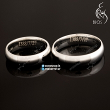 couple rings silver with laser engraving of the date of acquaintance