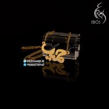 پلاک اسم گردن آویز طرح نام حمید فارسی استیل آبکاری طلایی