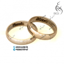 Engagement couple ring silver Mohamad and Maryam