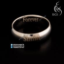 رینگ ساده نقره حکاکی لیزری داخلی کلمه Forever