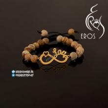 Infinity and love with heart jasper bead stone bracelet