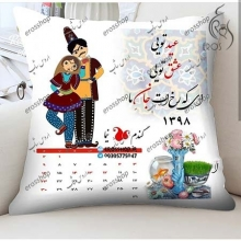 New year cushion with custom design and printing