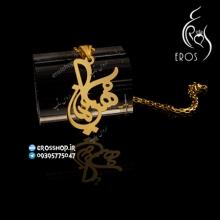 گردنبند پلاک دو اسمی فارسی مهسا و ایمان