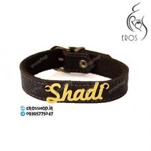 دستبند چرم اسپرت با پلاک اسم انگلیسی شادی Shadi