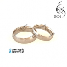 Engagement couple ring silve