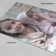 Puzzle with your custom photo or tex print on it