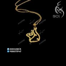 افسانه پلاک اسم طراحی شده فارسی