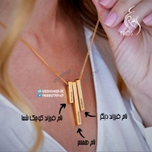 vertical 3D bar with engraving necklace pendant 3 pices