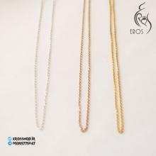 زنجیر نقره حلقه ای ساده مناسب گردنبند و دستبند