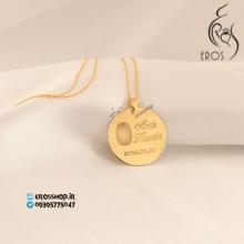 گردنبند با مدال آویز طرح سکه برنجی همراه حکاکی سفارشی