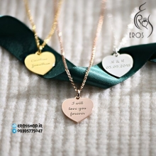 Heart pendant necklace by custom engraving