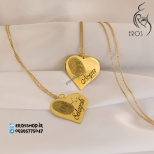 Necklace with heart pendant that engraved by name and fingerprint