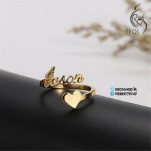 Ring nameplate English font calligraphy and heart