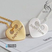 Heart necklace pendant with engraving name, text or date