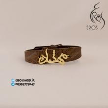 دستبند پلاک اسم مهشاد طراحی فونت فارسی