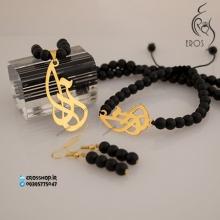 ست گردنبند و دستبند پلاک اسم فارسی
