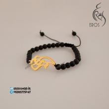 دستبند پلاک اسم طرح نام ندا فارسی