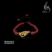 دستبند پلاک اسم آرزو فارسی