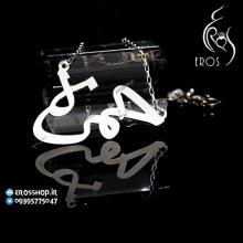 پلاک اسم طرح نام حمزه با فونت فارسی