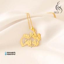 آویز گردنبند پلاک تک اسم مهرنوش با طراحی فونت فارسی