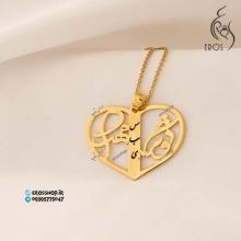 گردنبند پلاک قلب بزرگ دو اسمی فارسی با حک نوشته دلخواه