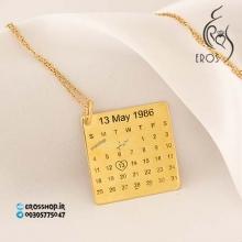 گردنبند آویز طرح تقویم عشق مربع با حک تاریخ و اسم دلخواه